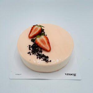 aardbeien yoghurt taartje - restaurant bakkerij vroeg